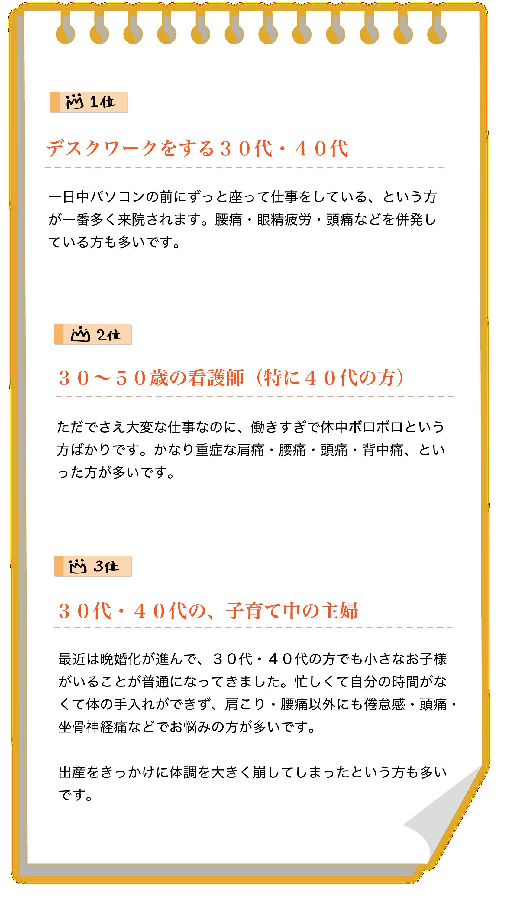 letter 23 - 当施設紹介