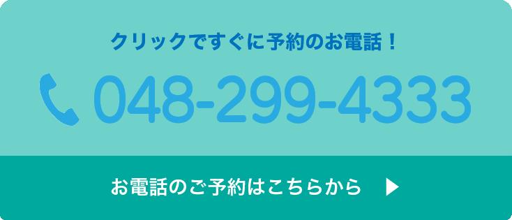 sozai 10 - 当施設紹介