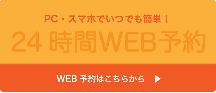 sozai 12 - 短縮営業延長のお知らせ