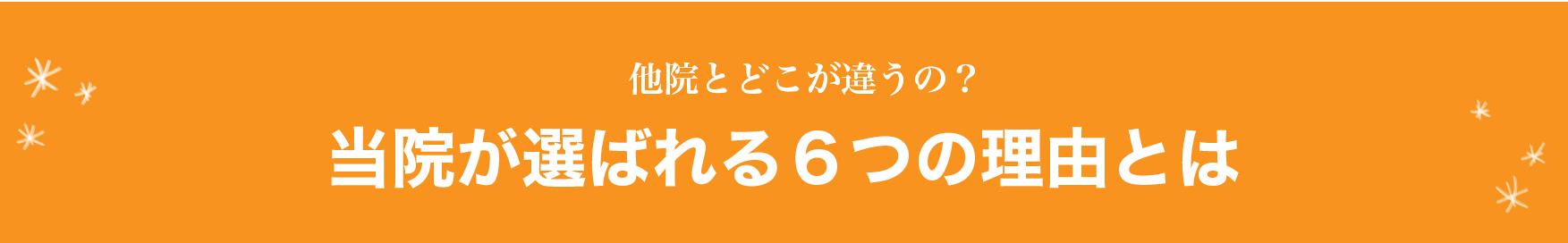 sozai 14 - 当施設紹介