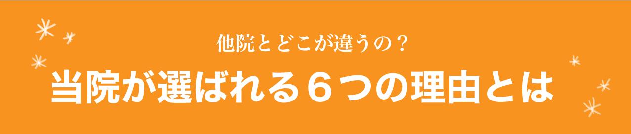 sozai 15 - 当施設紹介