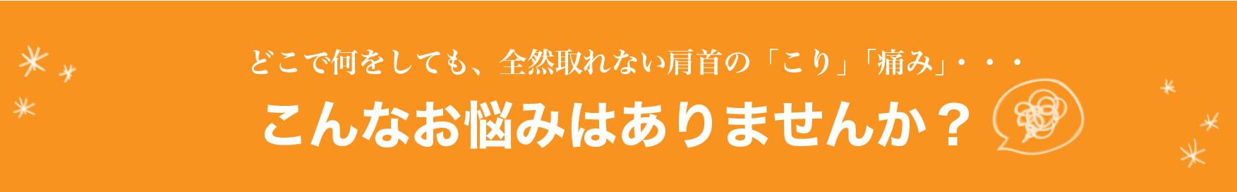 sozai 17 - 当施設紹介