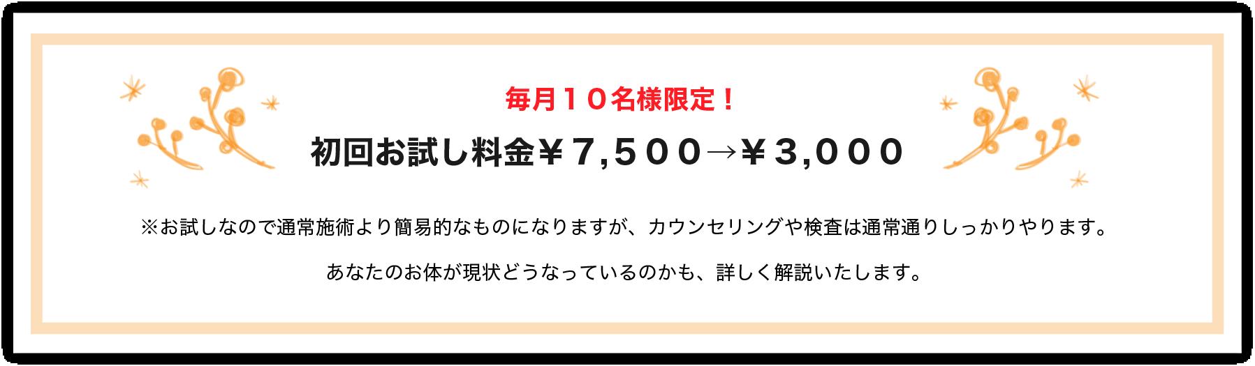 sozai 24 - 当施設紹介