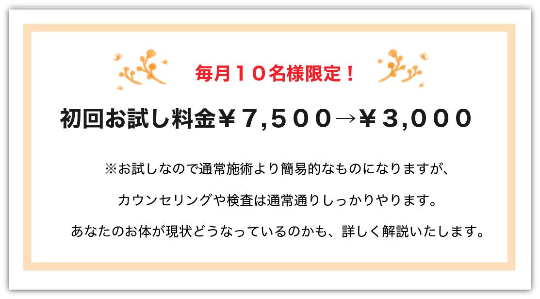 sozai 25 - 当施設紹介