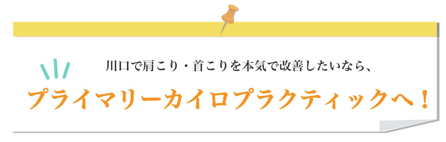 sozai22 - 当施設紹介