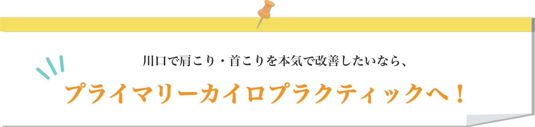 sozai27 - 当施設紹介