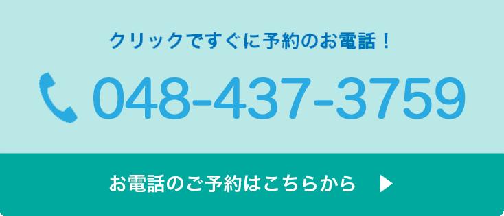 sozai 10 1 - 当施設紹介